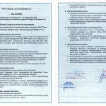 Dopuszczenie do stosowania w PKP PLK SA, ELASTrack
